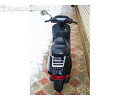 Honda Lead 90 HF05