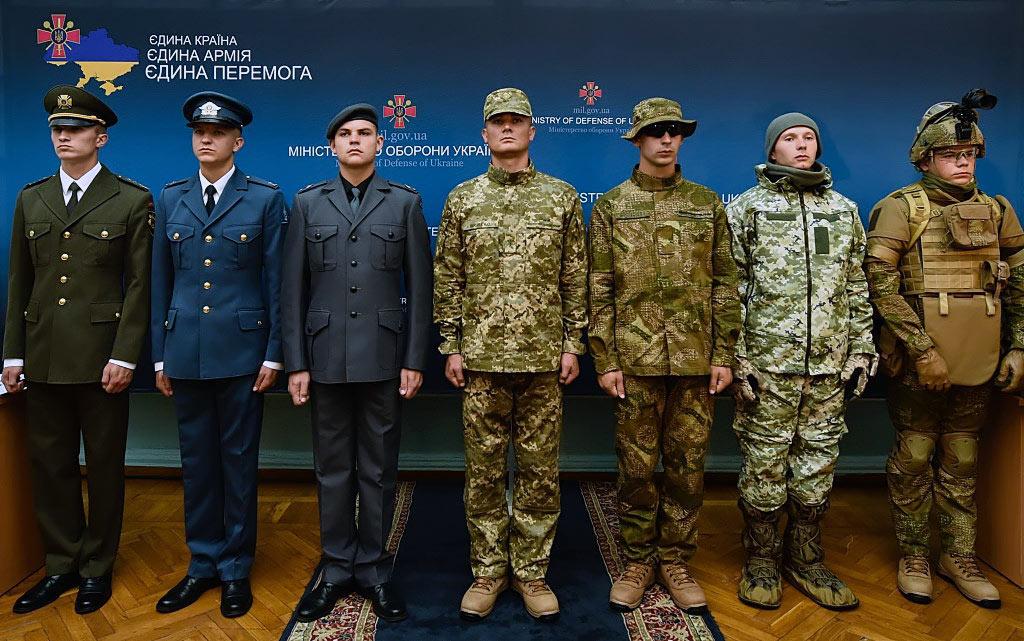 Новая форма для ВС Украины