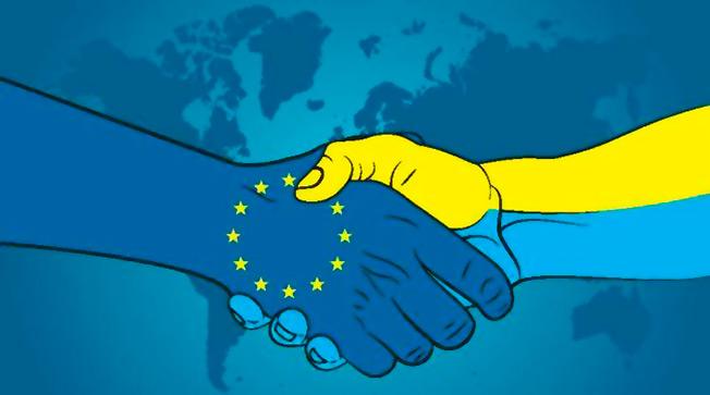 Ассоциация Украины с ЕС