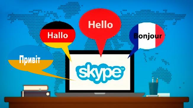 В Skype заработал сервис Skype Translator