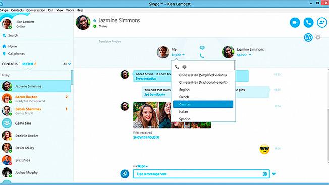 Мгновенный перевод в Skype