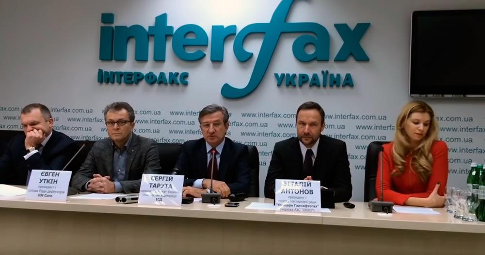 Сергей Тарута - про объединение бизнесменов Украины