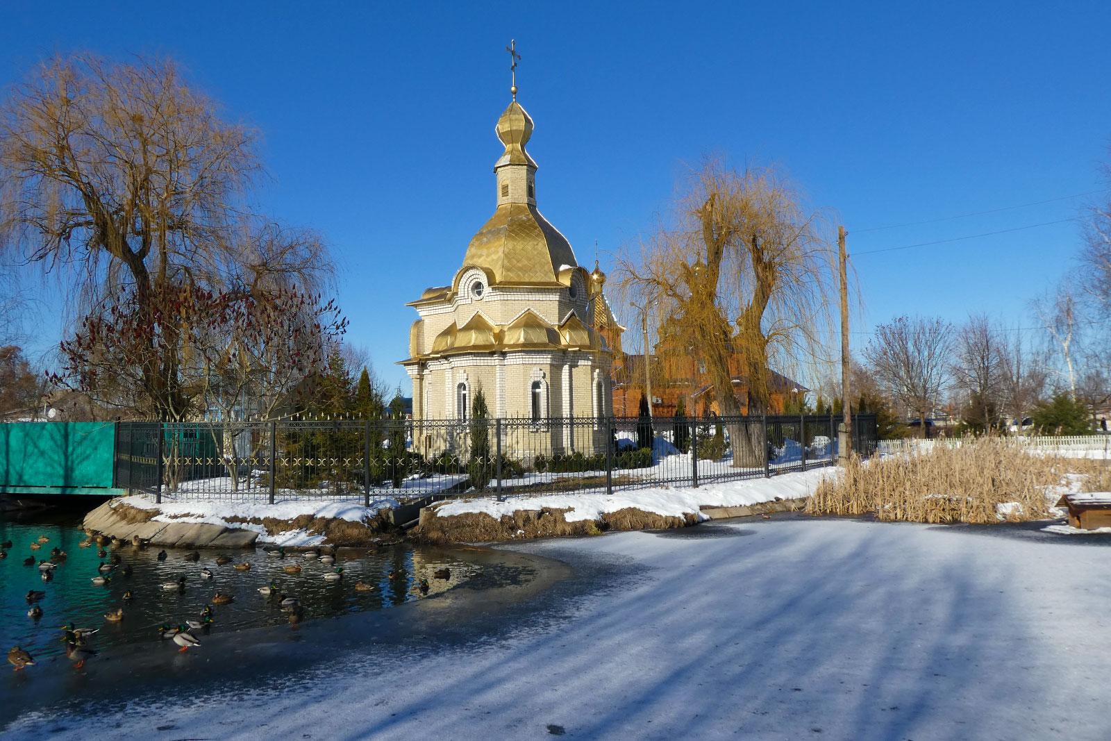 Фото: Сергей Мосюр