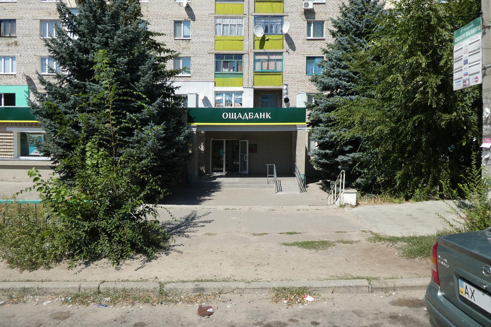 ремонт телефонов в харьковской области изюм