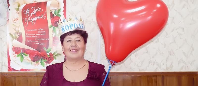 Аксенова Полина Леонидовна — Юбилей