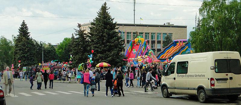 Изюм на Майские праздники 2016