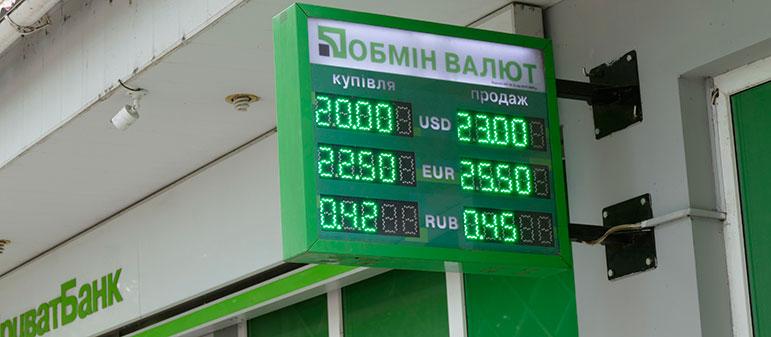 Не работают банкоматы «ПриватБанка»