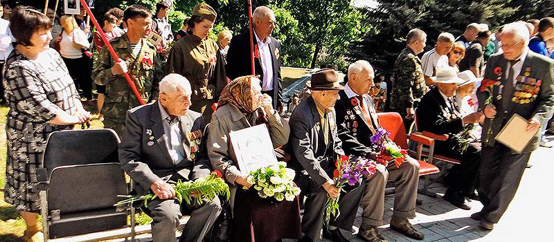 День Победы в Изюме
