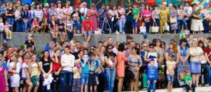 День Города 2016 — Парад