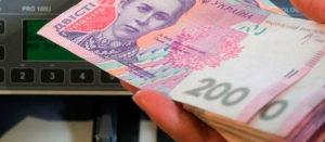 65 банкнот на каждого украинца