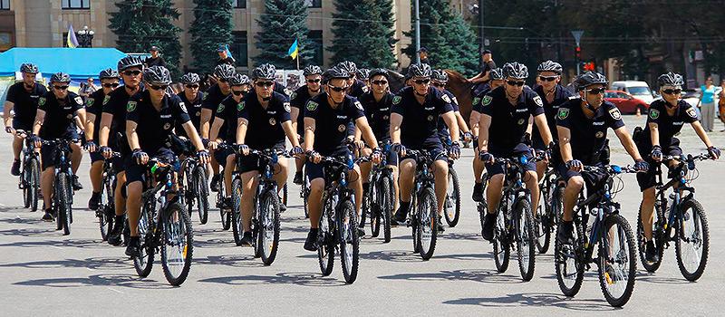 Велосипедная полиция в Харькове