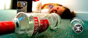 Смертельный напиток из Изюма