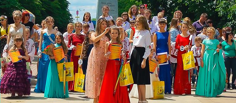 Конкурс красоты — «Перлини Слобожанщини»