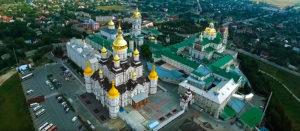 Украина - Мой Дом!