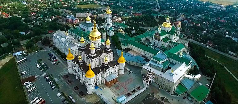 Украина — Мой Дом!