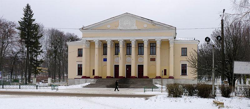 Дворец Культуры Изюма — хор «Криниченька»