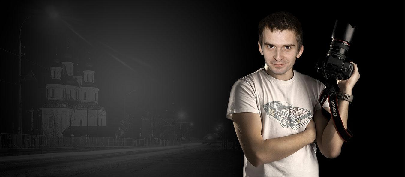 Игорь Мосюр