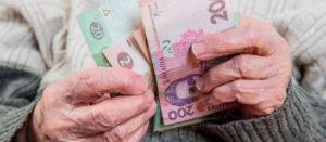 Январские пенсии выдадут до Нового Года
