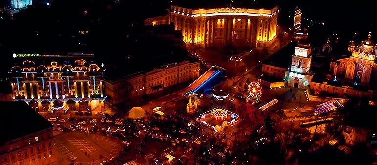 Новый Год в Столице Украины