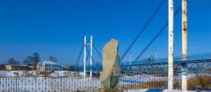 «Мост Влюбленных» в Изюме