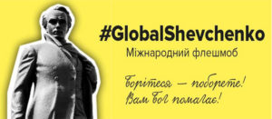 Флешмоб «Global Shevchenko» в Изюме