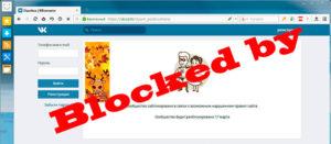 Сообщество Подслушано | Изюм ВКонтакте - недоступно