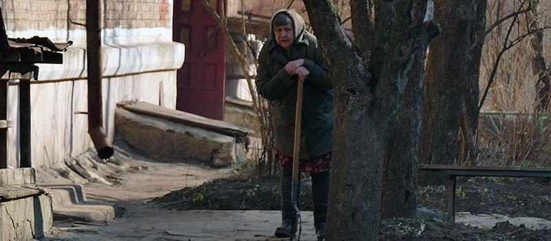 Коммуналка в Украине 125% от пенсии