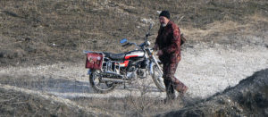 Путешествие с Юрием Золотоверхим
