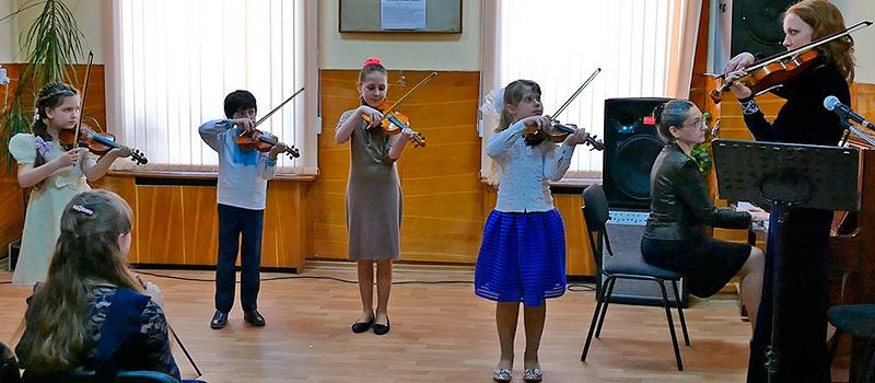 Молодые скрипачи