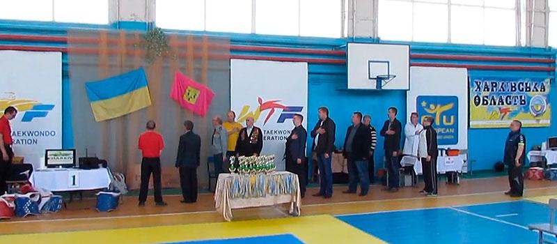 Спортивный турнир «Победы» в Изюме