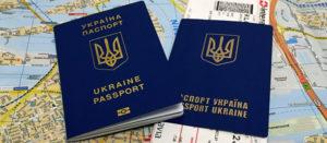 С 11 июня 2017 для украинцев вводится безвизовый режим в Европейский Союз