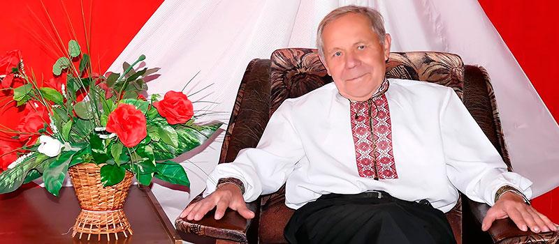 Шумило Иван Иосифович — С Юбилеем!