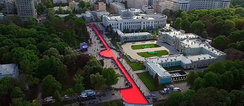 Открытие Евровидение-2017 в Киеве [видео]