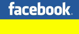 У Facebook большой рост пользователей в Украине