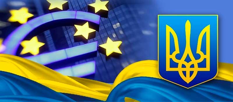 Четыре этапа открытия безвизового режима для Украины