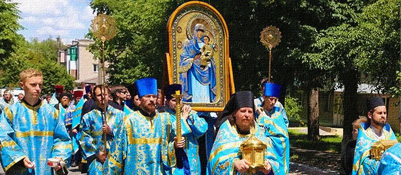 Крестный ход с Песчанской иконой Божией Матери в Изюме
