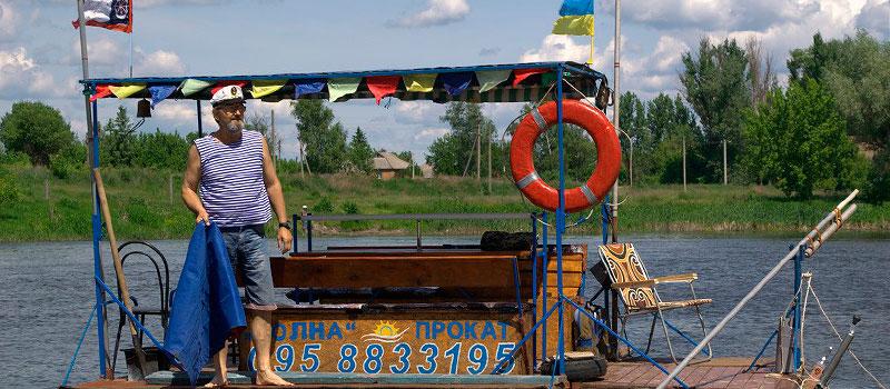 Отдых на плоту по Северскому Донцу в Изюме