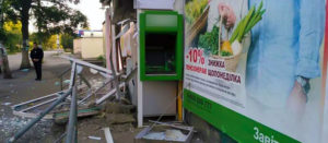 В Харьковской области подорвали банкомат «ПриватБанка»