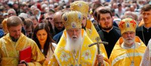 В Киеве УПЦ КП провела крестный ход