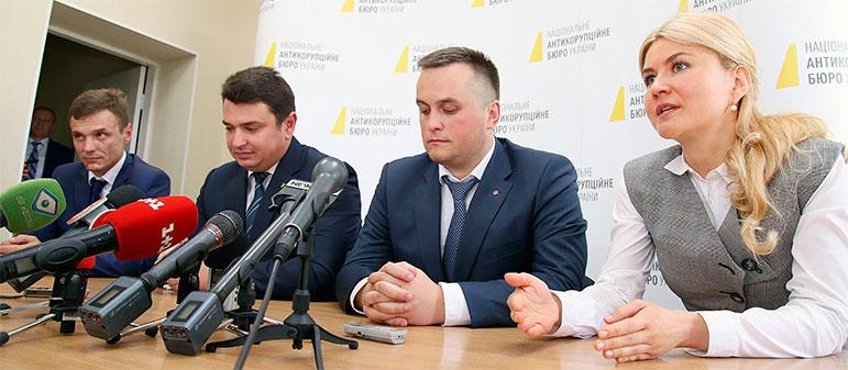 В Харькове открыли территориальное управление НАБУ
