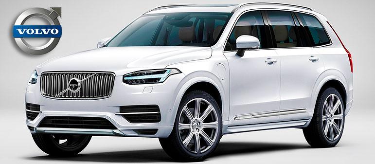 Volvo с 2019 года перейдет на выпуск только электромобилей и гибридов