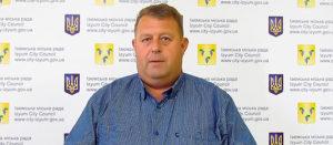 Брифинг Валерия Марченко об итогах ремонта автодорог в Изюме в первом полугодии 2017