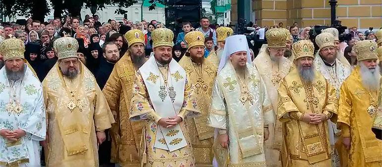 Крестный ход УПЦ МП в Киеве