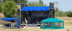 Фестиваль «Дорога на Схід» в Изюме 2017