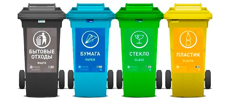 В Украине сортировка мусора станет обязательной