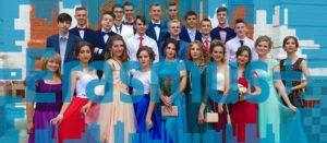 Приглашение Изюмской молодежи принять участие в программе обмена с Европейским Союзом!
