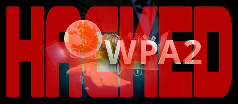 Взломан протокол шифрования WPA2
