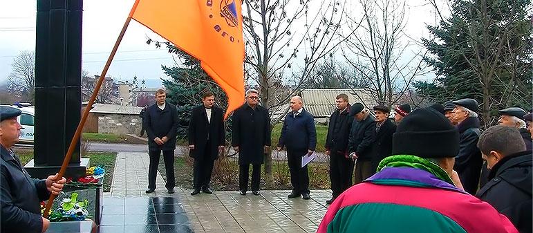 День ликвидаторов аварии на ЧАЭС в Изюме