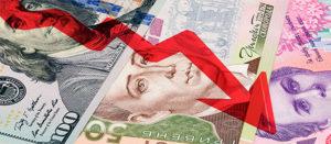 Курс гривны к доллару и рублю резко пошел вниз
