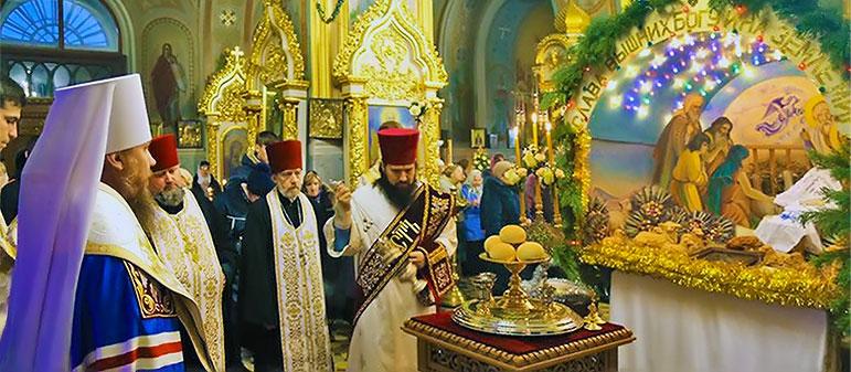 Празднование Рождества Христова в Изюме
